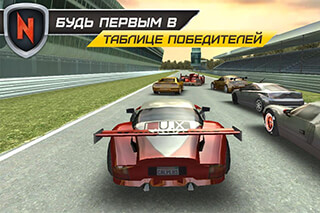 Real Car Speed: Need for Racer скриншот 1