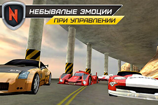 Real Car Speed: Need for Racer скриншот 2