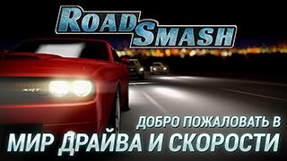 Road Smash: Crazy Racing скриншот 1
