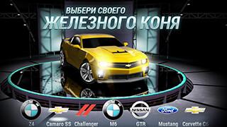 Road Smash: Crazy Racing скриншот 2