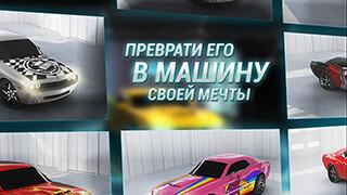 Road Smash: Crazy Racing скриншот 3
