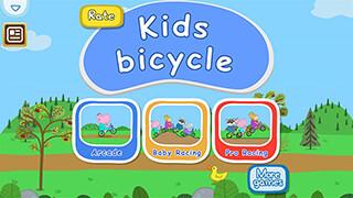 Kids Bicycle скриншот 1