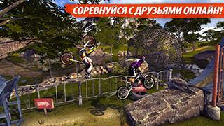 Bike Racing 2: Challenge скриншот 1