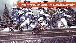 Bike Racing 2: Challenge скриншот 2