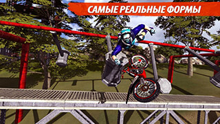 Bike Racing 2: Challenge скриншот 3