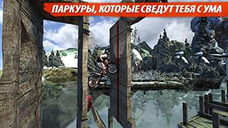 Bike Racing 2: Challenge скриншот 4