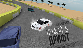 Russian Rider Drift скриншот 2
