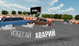 Russian Rider Drift скриншот 3