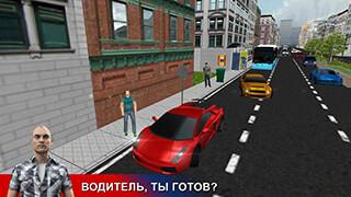 City Driving 3D скриншот 1