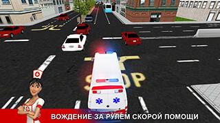 City Driving 3D скриншот 2