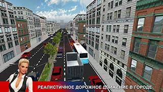City Driving 3D скриншот 3
