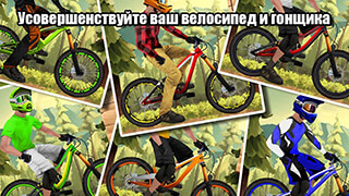 Bike Mayhem: Mountain Racing Free скриншот 2