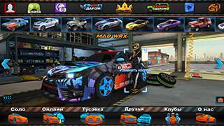 Dubai Drift 2 скриншот 2
