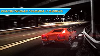 Road Drivers: Legacy скриншот 4