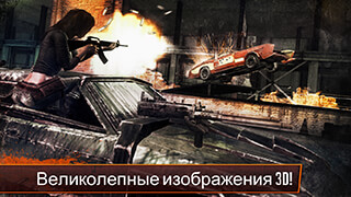 Death Race: The Official Game скриншот 2