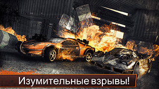 Death Race: The Official Game скриншот 3