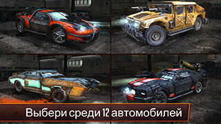 Death Race: The Official Game скриншот 4