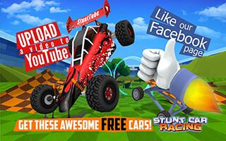 Stunt Car Racing: Multiplayer скриншот 1