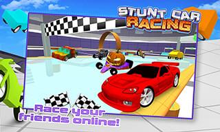 Stunt Car Racing: Multiplayer скриншот 4