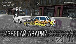 Russian Rider Online скриншот 1