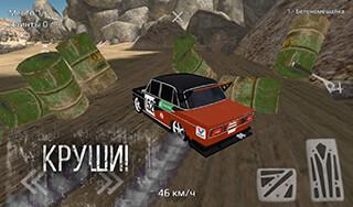 Russian Rider Online скриншот 2
