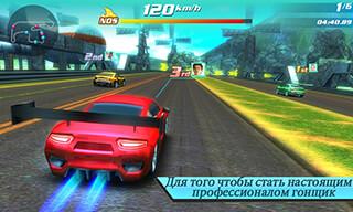 Drift Сar Сity Traffic Racer скриншот 1