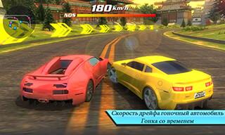 Drift Сar Сity Traffic Racer скриншот 2