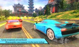 Drift Сar Сity Traffic Racer скриншот 3
