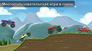 Race Day: Multiplayer Racing скриншот 1