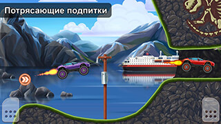Race Day: Multiplayer Racing скриншот 2