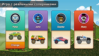 Race Day: Multiplayer Racing скриншот 3