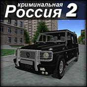 Criminal Russian 2 3D иконка