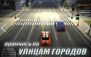 Traffic Nation: Street Drivers скриншот 2