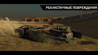 World of Derby скриншот 2