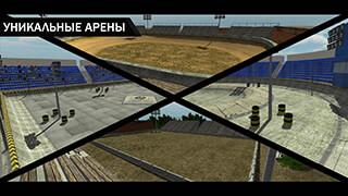 World of Derby скриншот 4