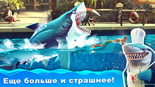 Hungry Shark: World скриншот 1