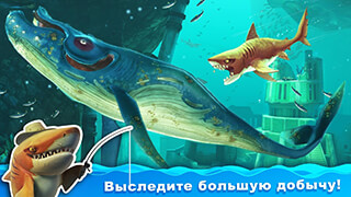 Hungry Shark: World скриншот 2