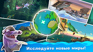 Hungry Shark: World скриншот 3