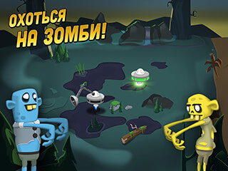 Zombie Catchers скриншот 2