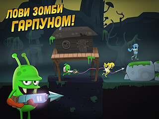 Zombie Catchers скриншот 3