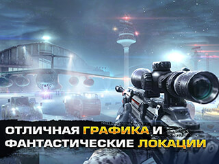 Sniper Fury скриншот 2