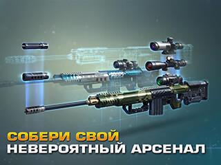 Sniper Fury скриншот 4