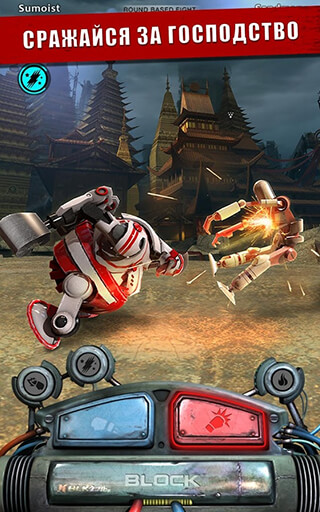 Iron Kill: Robot Fighting Games скриншот 3