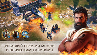 Olympus Rising скриншот 1