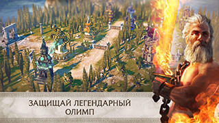 Olympus Rising скриншот 2