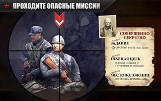 Frontline Commando: WW2 скриншот 1