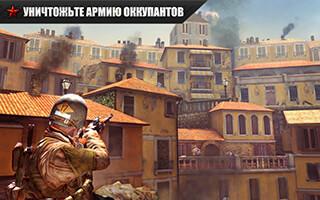 Frontline Commando: WW2 скриншот 3