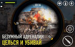 Sniper Arena: Online Shooter скриншот 2