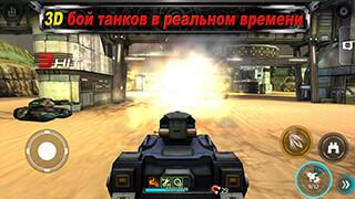 Tank Hit скриншот 2