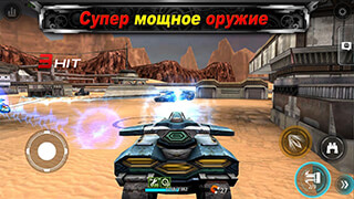 Tank Hit скриншот 3